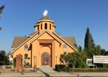 Սուրբ Անդրէաս Եկեղեցու Երկրորդ Միօրեայ Հայկական Դպրոցը Սկսել Է Գործել